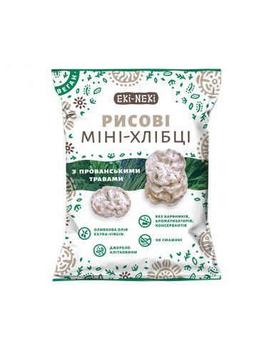 Міні-хлібці рисові з прованськими травами, Екі-Некі, 40г