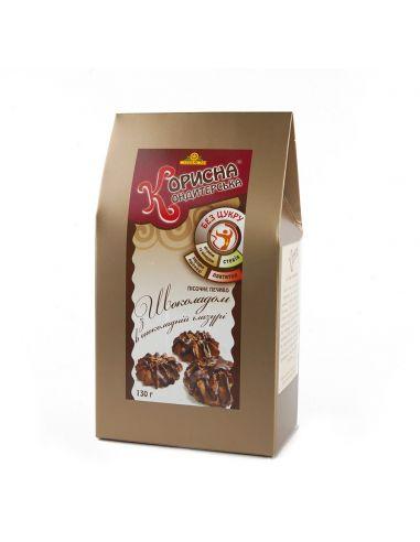 """Печенье песочное, Шоколад в шок.глазури, """"КОРИСНА КОНДИТЕРСЬКА"""", 130 г"""