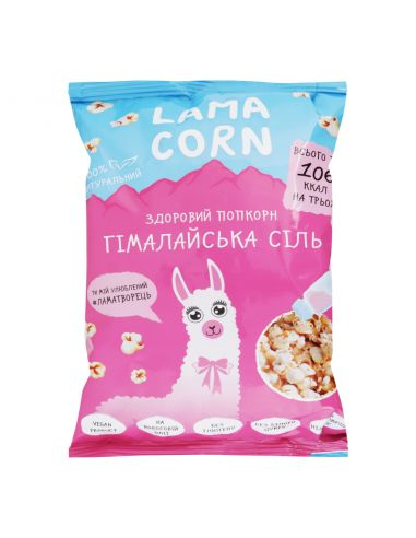 Здоровий попкорн Гімалайська сіль,...