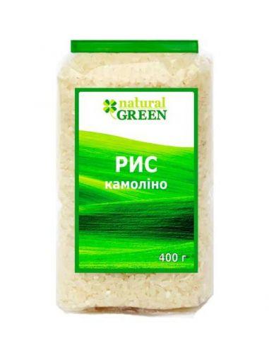 Рис камоліно царський, NATURAL GREEN, 400г