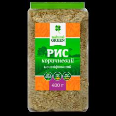 Рис коричневий цільнозерновий, NATURAL GREEN, 400г