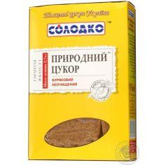 Цукор буряковий нерафінований, Солодко, 500г