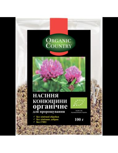 Насіння конюшини для пророщування, Україна, Organic Country, 100г