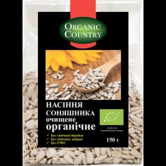 Семена тыквенные голозерные, Украина, Organic Country, 100г