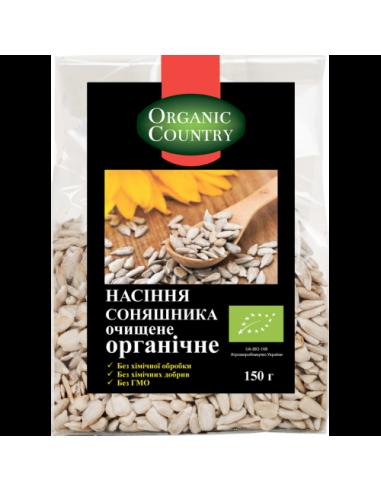 Насіння гарбузове голозерне, Україна, Organic Country, 100г