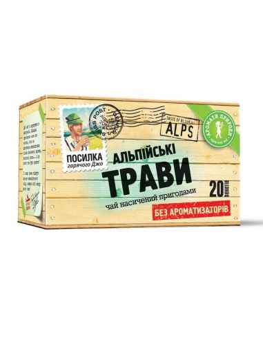 Чай Альпійські трави, МістерТі, 20 * 1,5г.