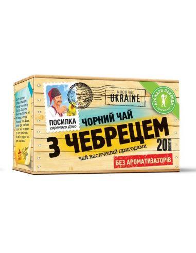 Крем-паста из кэроба шоколадно-ореховая, Carobella, 350г