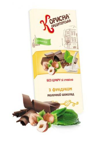 "Шоколад молочный с фундуком,""СТЕВИЯСАН"" , 100г."
