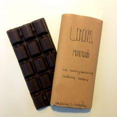 Шоколад молочний, Chovenchoco, 100г