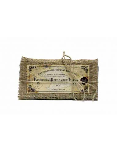 Шоколад черный на меду с орехом и изюм,Шоколадная ЭкоФерма, 100г