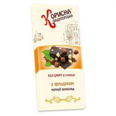 Шоколадная плитка с фундуком, СТЕВИЯСАН, 100 г
