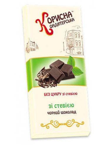 Шоколадная плитка СТЕВИЯСАН, 100 г