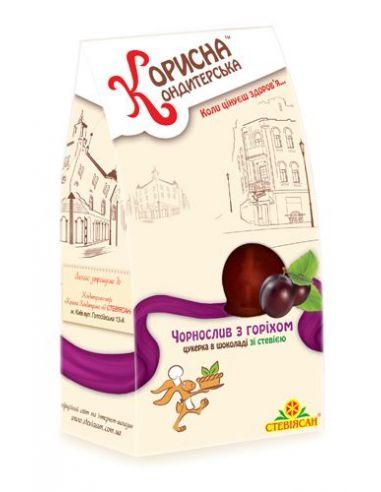 """Шоколадні цукерки """"Чорнослив з горіхом в шоколаді"""", Корисна Кондитерська, 150 г"""