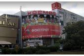 Вегетус Харьков, Салтовка
